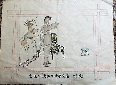 Antique Signed Chinese Ink and Watercolor Painting Interior Scene Man Reading NR