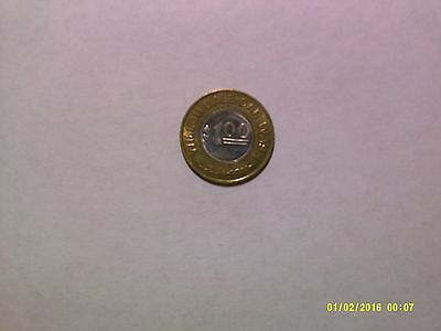 Old Car Wash Token - Willowdale Self-Service $1.00 - Circulated