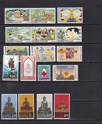 Thailand  - Attractive Selection of UM Pictorial Stamps  2 SCANS (0490 Ju Th)