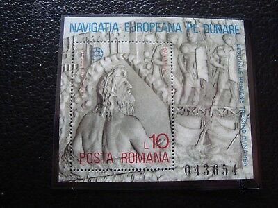 romania - stamp yvert and tellier bloc n° 130 n (Z14) stamp romania