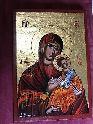Orthodox Icon Byzantine Handpainted Gold Leaf 20X14 Cm