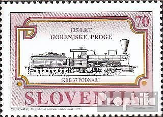slovenia 117 fine used / cancelled 1995 125 years railway line