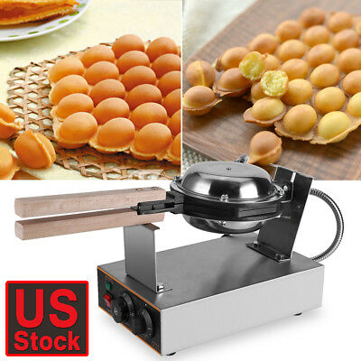110V Electric Egg Cake Oven Stainless Steel Puff Bread Maker Waffle Bake Machine