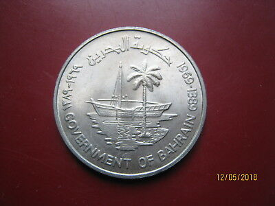Bahrain 1969 250 Fils FAO Food For All Coin in high grade