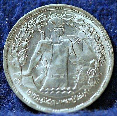 Egypt, 1974 10 Piastres, Soldier, Uncirculated, No Reserve,                mab10