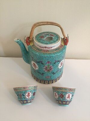 Vintage Hand painted Chinese Tea Set in Wicker Basket, Chinese Teapot Gift Set