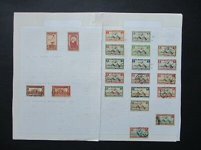 ESTATE: Egypt Collection on pages Part 4 - great item (7824)