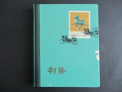 ESTATE SALE: World in Album - great mix of issues - FREE POST (5461)