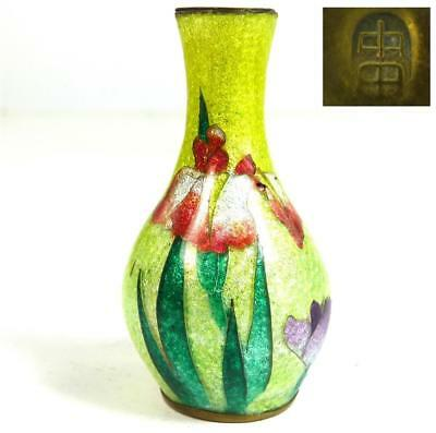 Miniature Signed Japanese Meiji Ginbari Closionne Vase Dolls House