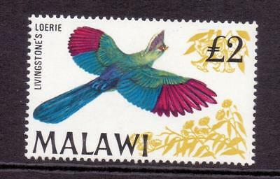 MALAWI SG323 £2 Knysna Turaco Bird Thematic Fine MINT Cat £42