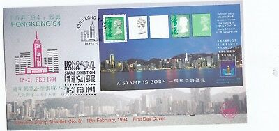 """H. K. 1994, """"stamp Exhibition"""" S/s On China Philatelic Association Fdc"""