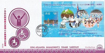 """H. K. 1997, """"paralympic Outstanding"""" S/s On China Philatelic Association Fdc"""