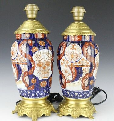 Vintage Pair Or Japanese Imari Porcelain Dore Bronze Mounted Table Lamps NR PBB