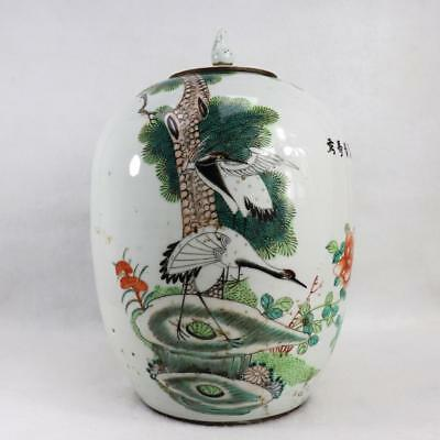 Rare Vintage Porcelain Chinese Temple Jar With Crane / Floral Design And Poem