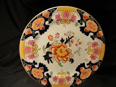 "Antique Brownfield & Sons Ironstone Imari Plate 10 1/2""W"