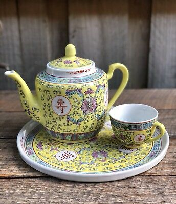 Vintage Oriental Asian 3Pc Yellow Teapot, Cup And Plate Maide In China