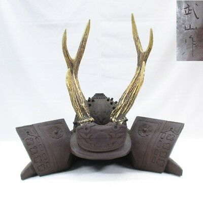 B882: Japanese sword rack of wood carving of SAMURAI's KABUTO with signature