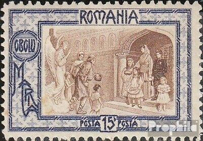 Romania 211 fine used / cancelled 1907 Poor relief