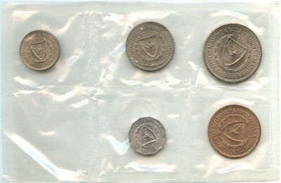 1963 Cyprus 5 Coin Mint Set Sealed