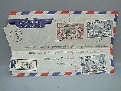Rare Registered Cover Nigeria to Hong Kong w 2x SG 72c & 1x SG 76 dated 20.04.57
