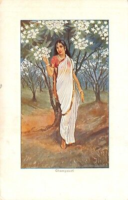 India Ethnic Glamour 'champavati' Native Woman Under Trees Early Art Card