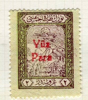 TURKEY; 1930s early AIRMAIL issue fine used 2k. value