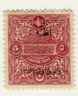 TURKEY; Early 1900s. fine Postage due issue mint Fiscal Optd. 5pa. value