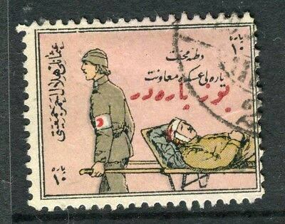 TURKEY; Early WWI war time issue special colout illustrated issue
