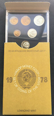 1978 Set Coins Of The USSR - 9 Uncirculated Coins From The Lenningrad Mint