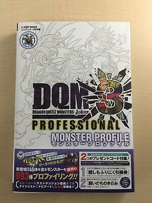 Dragon Quest Monsters Joker 3 Professional N3DS Version Monster Profile