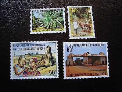 cameroon - stamp yvert and tellier n° 658 a 661 nsg (cam1) stamp cameroon