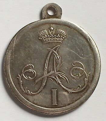 Rare Medaille Russie Russia Capture Of Gandzha Fortress 1804 Russian Awarded