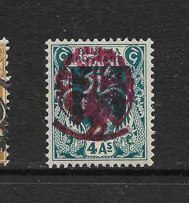 1942,burma,japanese Occupation,sgj6 Blk Omitted,mint,kg6 Kgvi,not India,peacock,