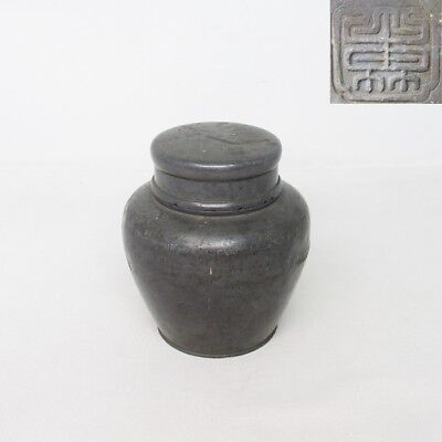 B992: Popular Chinese CHASHINKO tea caddy for SENCHA tea of tin with signature