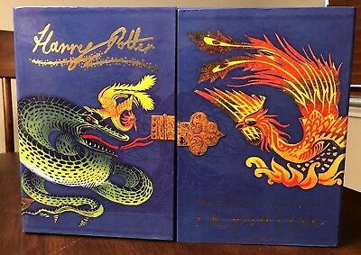 Harry Potter - The Complete Collection 7-Book Signature set Hardback, Bloomsbury