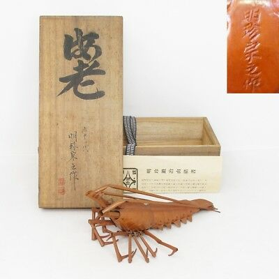D101: Japanese copper movable shrimp statue by famous 51th MYOCHIN w/signed box