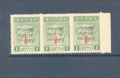Greece Thrace 1913 Inverted Overprint On Trio Very Fine Mnh