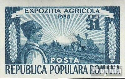 Romania 1253B unmounted mint / never hinged 1951 Industry-and Agriculture