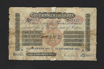 1912 India 5 Rupees, P-A5a Howard Sig, Bombay, Unlisted Date, Very Rare Uniface