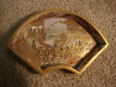 Museum Quality Japanese Satsuma Dish, Meiji Period, Signed Ryozan, Excellent