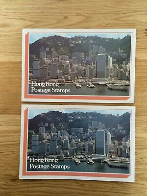 Hong Kong 1979 & 1980 Special Stamp Issue Packs  c/w Souvenir Folders