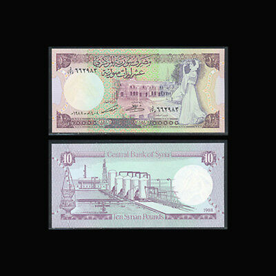 Syria, 10 Pounds, 1988, P-101, UNC, Oil Refinery, Dancer, BN00113.