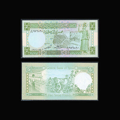 Syria, 5 Pounds, 1988, P-100C, UNC, Cotton Picking, Textile, BN00111.