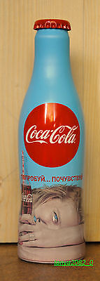 Coca-Cola EMPTY limited aluminium bottle 250 ml not for sale Spain for Russia