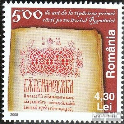 Romania 6317 (complete.issue.) unmounted mint / never hinged 2008 Letterpress