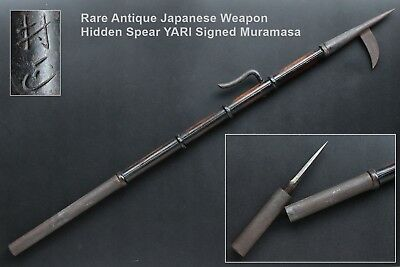 Rare Antique Japanese Weapon Hidden Spear YARI Shikomi Signed Muramasa L 92cm
