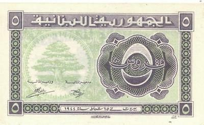 Lebanon 5 Piastres Currency Banknote 1944 AU/UNC