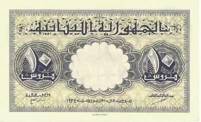 Lebanon 10 Piastres Currency Banknote 1942 AU