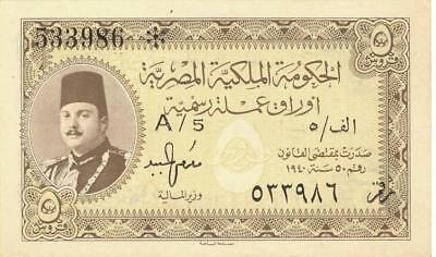 Egypt 5 Piastres Currency Farouk Banknote 1940  CU