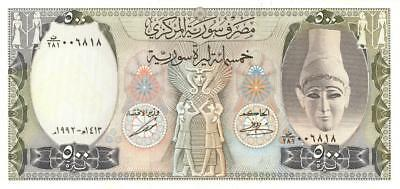 Syria 500 Pounds Currency Banknote 1992  CU